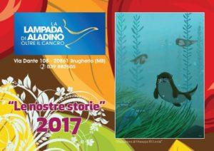 calendario-2017-lampada-aladino