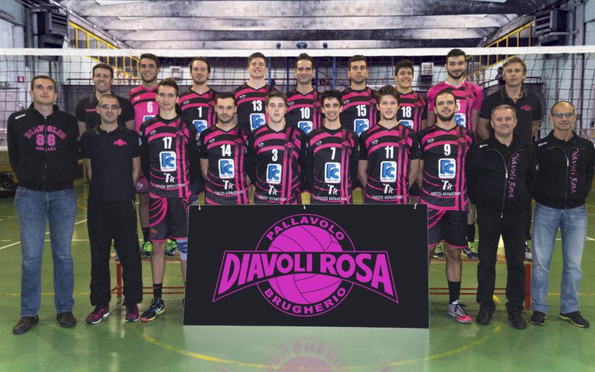 diavoli rosa squadra 2017
